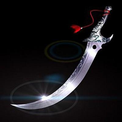 Меч «Срібна дуга». Фото с aboluowang.com