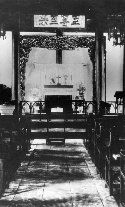 Молитвенный зал церкви. 1936 г. Фото: Ernest H•Forster