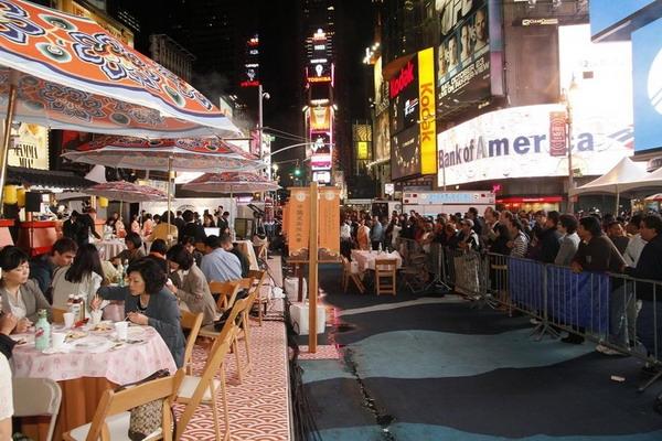 Місце проведення конкурсу на площі Таймс-сквер. Фото з сайту ru-enlightenment.org