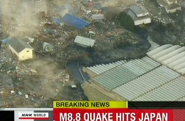 Землетрясение в Японии. Март 2011 год. Фото: AFP PHOTO
