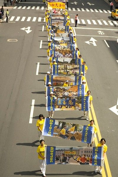 Праздничное шествие по улицам Тайбэя. Фото: Тан Бин/ The Epoch Times