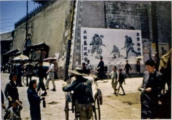 Плакат, посвящённый противостоянию японским войскам, висит на стене здания в городе Куньмин