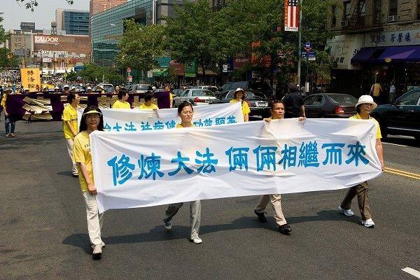14 июня, Нью-Йорк. Шествие последователей Фалуньгун. Надпись на транспаранте: «Люди один за другим приходят заниматься Фалуньгун». Фото: The Epoch Times