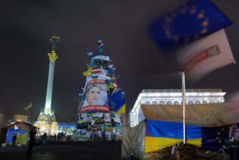 Народная новогодняя ёлка на площади Независимости в Киеве. Фото: Фёдор Треногов
