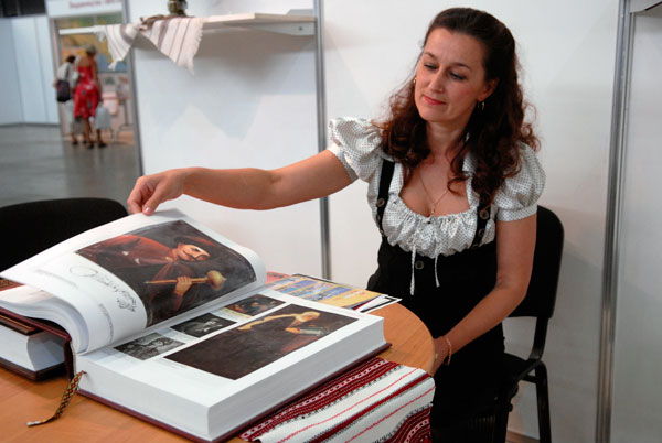 Киевская международная книжная выставка-ярмарка открылась в Киеве. Фото: Владимир Бородин/The Epoch Times