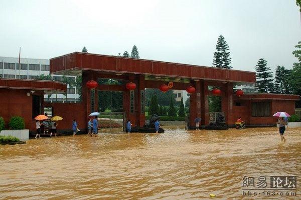 Місто Гаояо провінції Гуандун після сильної зливи. Фото з epochtimes.com