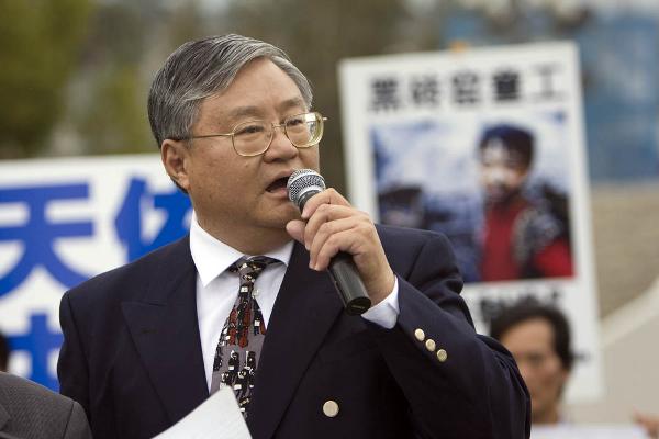 Демократ и правозащитник Тан Гуанчжун. Фото: Ji Yuan / The Epoch Times