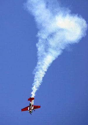 Самолёт участвует в международном авиашоу. Фото: Mark Dadswell/Getty Images