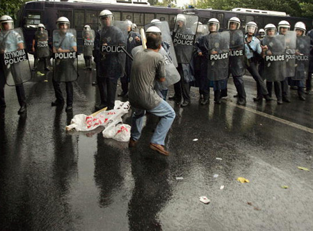 фото: LOUISA GOULIAMAKI/AFP/Getty Images