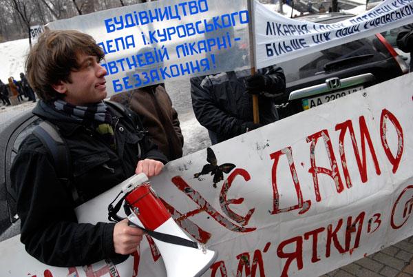 Пикетирование Кабинета Министров Украины против незаконной застройки Киева состоялось 12 января 2010 года. Фото: Владимир Бородин/The Epoch Times