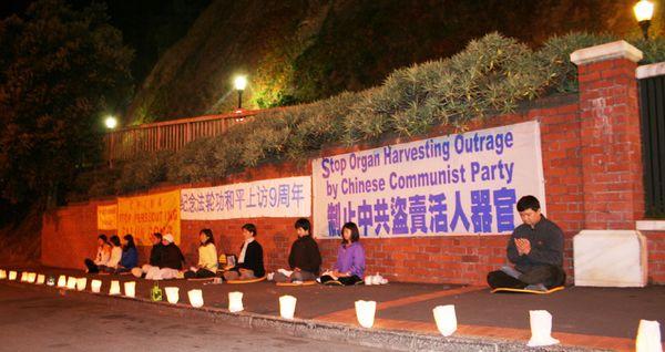 Акція, присвячена дев'ятій річниці з дня «інциденту 25 квітня» напроти китайського консульства м. Х'юстон (США). Фото з minghui.ca