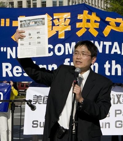 Редактор вашингтонського відділення The Epoch Times д-р Хуан Цзувей. Фото: Li Sha/The Epoch Times