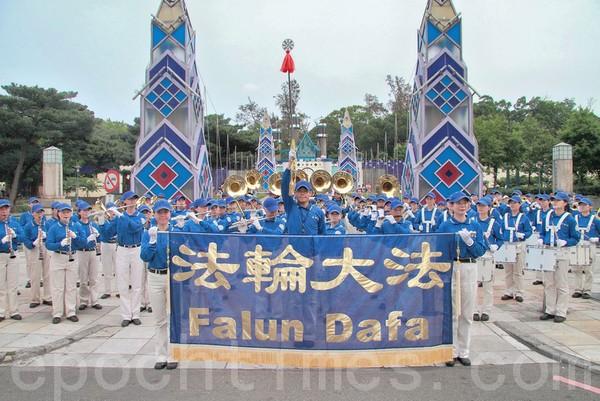 Святкування Дня Фалунь Дафа на Тайвані. Травень 2011 р. Фото: The Epoch Times