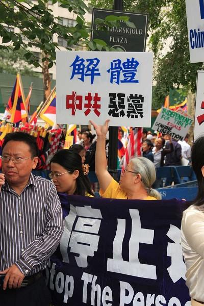 Акция протеста последователей духовной практики Фалуньгун, требующих прекратить репрессии их единомышленников в Китае. Фото: Вэнь Чжун/The Epoch Times