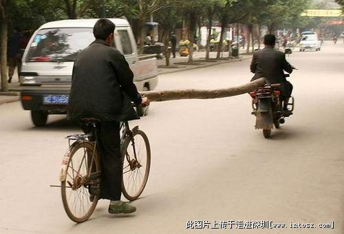 Фото: chehuoю.org
