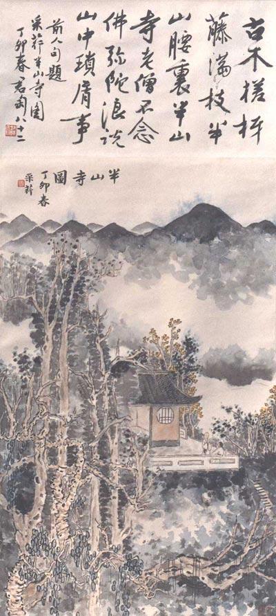 Китайская живопись. Храм Паньшань. Чжан Цуйин