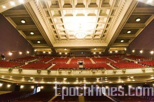 Концертный зал театра «Northrop», вмещающий 4700 зрителей. Фото: Великая Эпоха