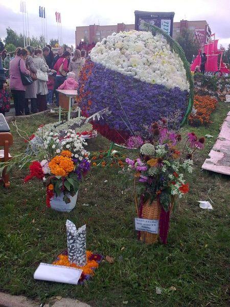 «Праздник цветов»-2009 в Ижевске. Фото: Дмитрий Андреев /Великая Эпоха