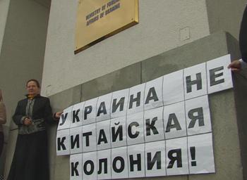 Мирна акція протесту напроти МЗС України в Києві 26 травня. Фото: телеканал NTD