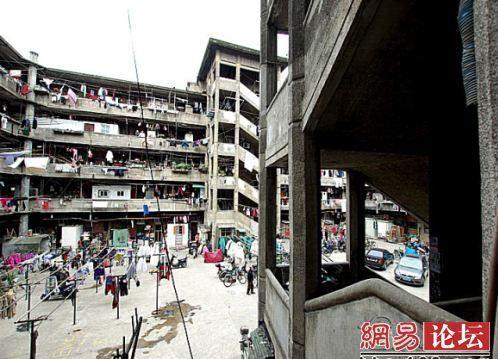 Жизнь в китайском общежитии. Шанхай. Фото с aboluowang.com