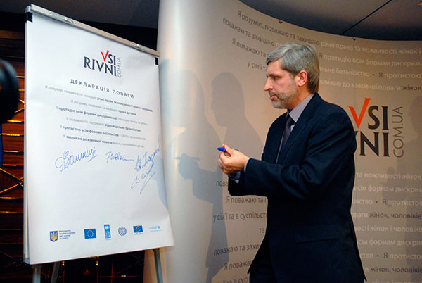 «Декларацию уважения» подписали в Киеве. Фото: Владимир Бородин / The Epoch Times