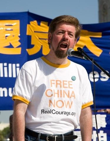 Представник однієї з неурядових організацій. Фото: John Yu/The Epoch Times