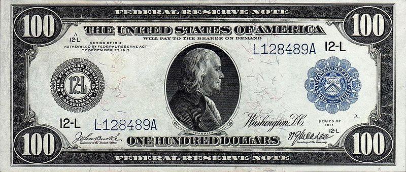 100 доларів зразка 1914 року з портретом Бенджаміна Франкліна в профіль. Ілюстрація: уряд США