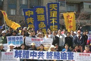 Люди зібралися на площі Портсмут у Сан-Франциско, щоб висловити свою підтримку 9 мільйонам чоловік, що вийшли з китайської компартії. Фото: Велика Епоха