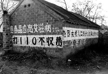 «Звонить по «110» - бесплатно» - как в Украине звонить на «01». Фото: Великая Эпоха