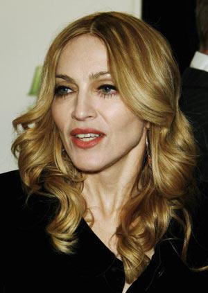 Мадонна (Madonna) відвідала прем'єру мультфільму «Артур і невидимки» ( Arhur and the Invisibles), яка відбулася в Лондоні 25 січня. Фото: Gareth Davies/Getty Images