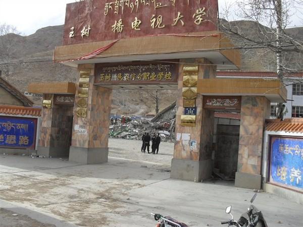 Фото с пострадавших районов. Провинция Цинхай. 16 апреля 2010 год. Фото с epochtimes.com