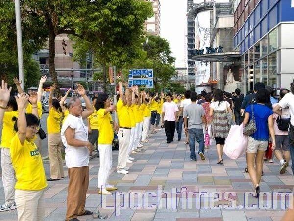 Демонстрация упражнений Фалуньгун. 20 июля. Тайбэй (Тайвань). Фото: Ван Жэньцзюн/ The Epoch Times