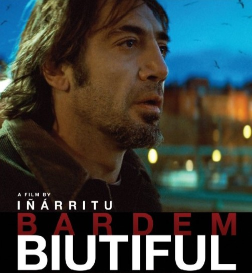 Постер фильма Бьютифул