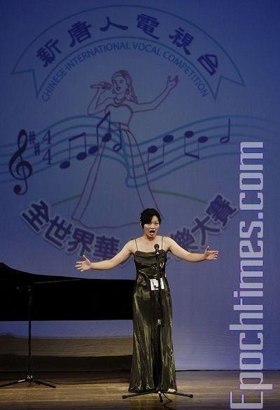 Выступление участников отборочного тура «Всемирного конкурса китайского вокала». 8 августа. Нью-Йорк. Фото: Даи Бин/The Epoch Times.