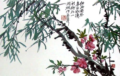 Цветы персика. Художник Пу Хуа. 1903 г. Фото с secretchina.com