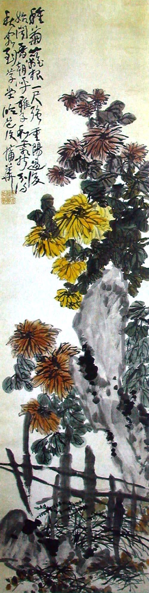 Хризантемы. Художник Пу Хуа. 1903 г. Фото с secretchina.com