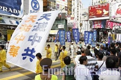 Шествие против репрессий последователей Фалуньгун в Китае. Гонконг. 20 сентября. Фото: Ли Мин/The Epoch Times