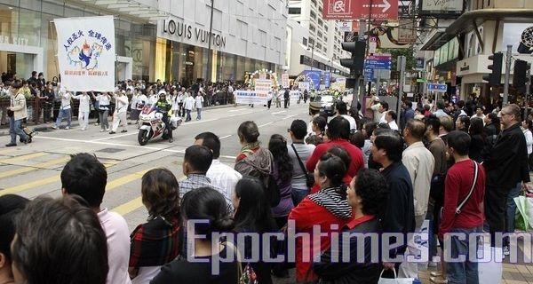 Гонконг. Шествие в поддержку Всемирной эстафеты факела в защиту прав человека. Фото: Ли Чжунюань/ The Epoch Times
