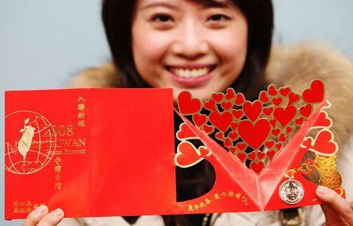 Тайбэй. Поздравительная обёртка от президента Тайваня. Фото: Центральное агентство новостей