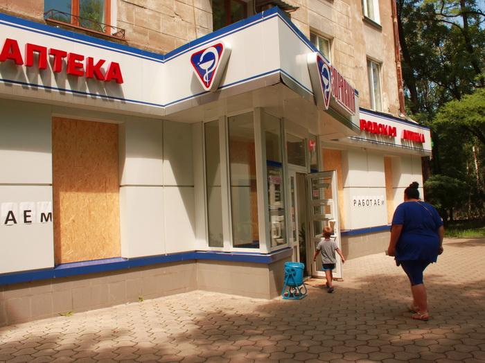 Аптека работает, но окна ещё «слепые». Фото: Ирина Рудская