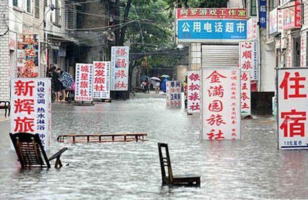 Город Гуйлин провинции Гуанси. Фото с aboluowang.com