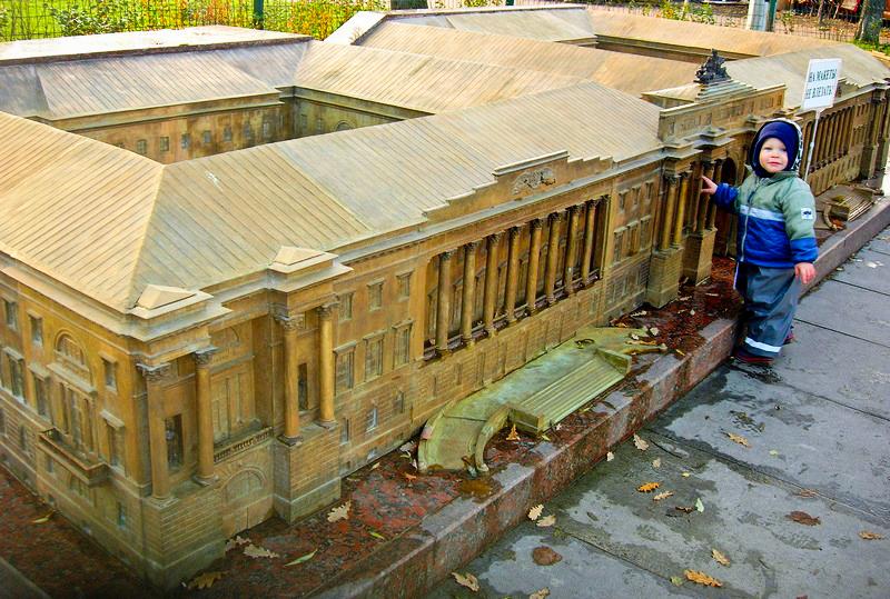 Сенат і Синод, нині будівля Конституційного суду Росії. Фото: Алла Лавриненко/The Epoch Times Україна