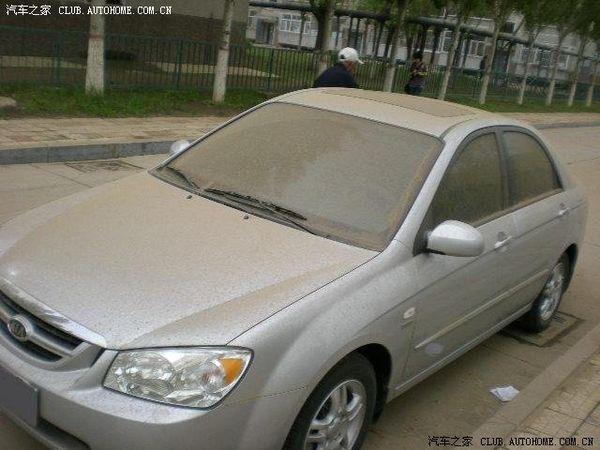 Пылевой вихрь с песком прошёл в г.Дачин провинции Хэйлунцзян. Фото с epochtimes.com