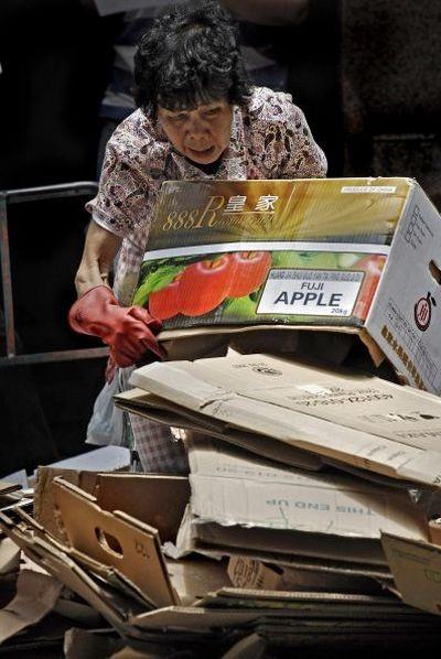 На улицах Китая. Фото с epochtimes.com