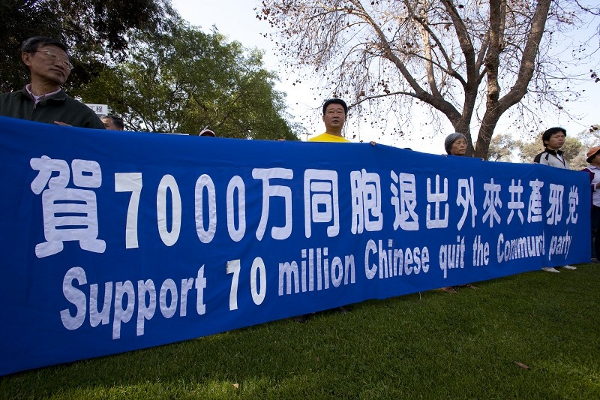 Поддерживаем 70 000 000 китайцев вышедших из компартии. (Ji Yuan/The Epoch Times)
