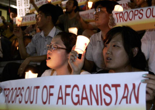 Фото: HA TAE-HWANG/AFP/Getty Images