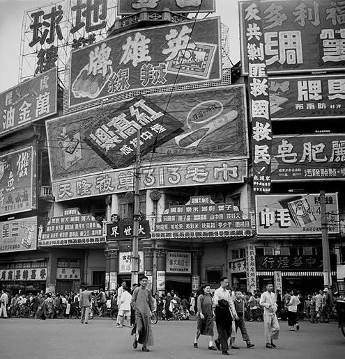 Центр Шанхая. Январь 1948 год. Фото с aboluowang.com