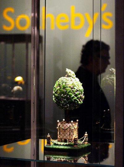 """Пасхальное яйцо Фаберже """"Апельсиновое (Лавровое дерево) """". Фото: STAN HONDA/AFP/Getty Images"""