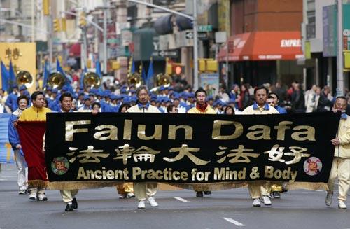 Більше 4 000 послідовників Фалуньгун із усього світу приїхали в Нью-Йорк для участі в заходах. Фото: The Epoch Times