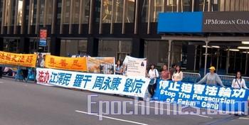 Акция протеста последователей Фалуньгун во время визита Ху Цзиньтао в Нью-Йорк. Фото: Вэнь Чжун/The Epoch Times